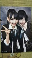 送込〓島崎遥香・宮脇咲良〓UZA〓店舗特典生写真