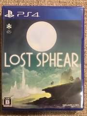 ロストスフィア 新品未開封 PS4 LOST SPHEAR