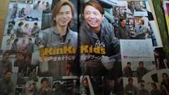 KinKi Kids『 2/20発売TVガイド&ザテレビジョン』5�n切り抜き