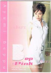 別府あゆみ コスチュームカード C-6 さくら堂2005