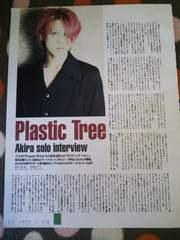 Plastic Tree Akira 1998年 切り抜き 1ページ