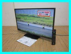 Panasonicビエラ32V型ハイビジョン液晶テレビTH-32A305/2014年製