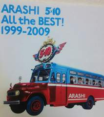 ARASHI 5×10All the BEST!1999-2009 CDアルバム