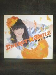 DVD付CDマキシ 大橋彩香「ENERGY☆SMILE」2nd シングル