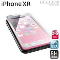 ★ELECOM iPhone XR フルカバーガラスフィルム ホワイト
