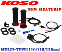 KOSO5段階調節グリップヒーターディオ110ジャイロXジャイロアップジャイロキャノピー