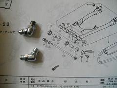 (9)CB400Nスーパホーク�Vスイングアームニツプルグリース2個