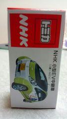 トミカ限定品 NHK小型EV中継車 三菱i MIEV  未開封 新品