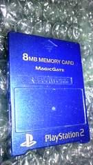 ☆PS2 ブルー・メモリーカード