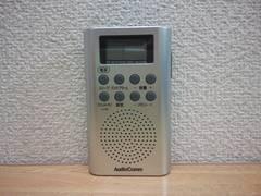 AudioComm デジタルチューナーラジオ RAD-P3745S