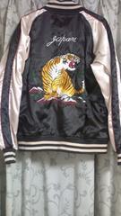 即決笹虎スカジャンスーベニアジャケット黒色ジャンパージャンバー検索ドライボーンズ