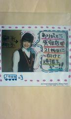 Berryz工房祭青春編 原宿 ポラハロサイズ1枚 2009.7.28/嗣永桃子