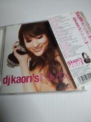 DJ KAORI'S INMIX �U