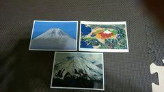 富士山ポストカード(3枚)