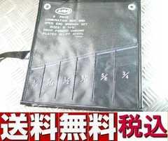 00-0655【送料無料】ツール/AIGOレンチケース6個用インチ/