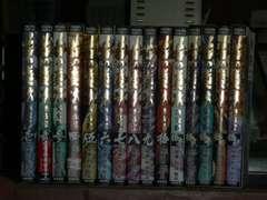 花の慶次 完全版全15巻