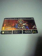 カードダス☆SDガンダム外伝『No.477』