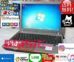 チャコールグレー☆SONY-C61HB☆SSD搭載☆最新Windows7☆