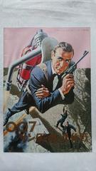 007 サンダーボール作戦 パンフレット 日比谷映画劇場