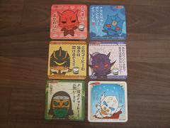 仮面ライダー電王 イマジンコースター6枚