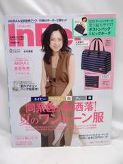 1611 In Red(インレッド) 2016年 08 月号