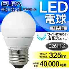 2個セット A45形 LED電球 昼光色 E26口金 エルパボールELPA