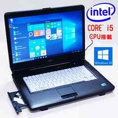 保証付 15.6型大画面 Core i5 LIFEBOOK A550 Win10 DVD書込 無線