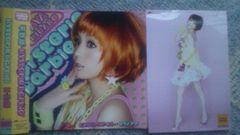 超レア!☆平野綾/ヒステリックバービィー☆初回盤/CD+DVD☆帯.生写真付!美品
