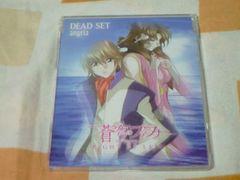 CD 蒼穹のファフナー RIGHT OF LEFT イメージソング DEAD SET angela
