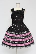 Baby 裾チュール ベィビーロゴボーダー ジャンパー スカート 美品最終値下げ