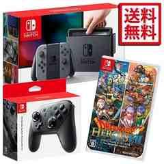 新品未開封 お得な3点セット Nintendo switch 任天堂スイッチ