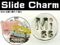 Miss.スライドチャームパーツAdc9520