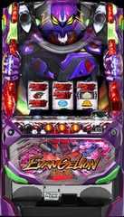 実機 ヱヴァンゲリヲン・勝利への願い◆コイン不要機付◆