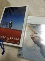 800円!世界の中心でspED 柴咲コウシングルPV DVD