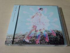 米倉千尋CD「Kaleidoscope」(「エルヴァンディアストーリー」OP