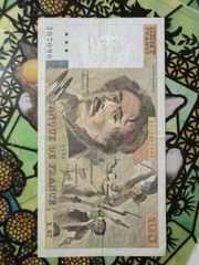 フランス 旧100フラン紙幣  1984年  ドラクロワ  自由の女神  流通品