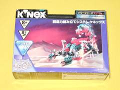 K'nex★昆虫セット スコーピオン