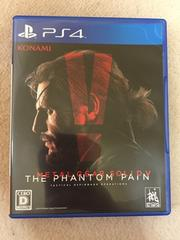 PS4★METAL GEAR SOLID  V  THE PHANTOM PAIN メタルギア