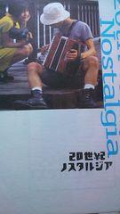 広末涼子映画パンフレット20世紀ノスタルジア