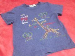 ぞうのBABAR☆刺繍が可愛い半袖Tシャツ☆90
