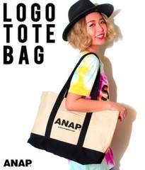 新品ANAP☆ロゴ ショルダー トートバッグ ナチュラル アナップ