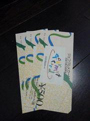 ジェフグルメカード☆全国共通お食事券500円×3枚