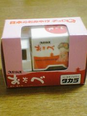 京都銘菓おたべトラック