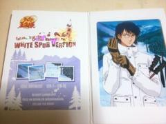 ☆テニスの王子様☆スペシャルブロマイドPart. 12☆忍足侑士