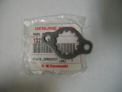 (71)GPZ400FGPZ400F2用フロントスプロケ固定金具