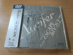 リュシフェル(Λucifer) DVD「〜Film〜ESCAPE」●