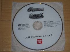 DVD★バンダイナムコゲームス 店頭用 SDガンダム