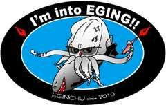 珍しいノーズアート風エギングステッカー アオリイカ ☆2枚以上は送料無料です