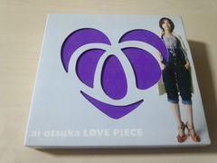 大塚愛CD「LOVE PiECE」初回盤DVD付き●