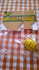 リーメントハローキティ商店街おさるのもんきちバナナセット